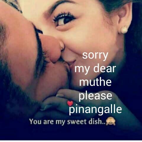 😞 വിരഹം - sorry my dear muthe please pinangalle You are my sweet dish . . , - ShareChat