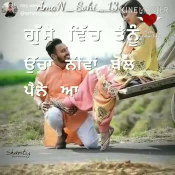 😘😘love😘😘 - ਪੋਸਟ ਕਰਨ ਵਾਲੇ : @ aman _ sohi _ 13 Made with KINEMASTER CEC FRA Share Chat AnaN _ Sohi 13 ShareChat Aman Sohi aman _ sohi _ 13 Sweet Jatt Follow - ShareChat