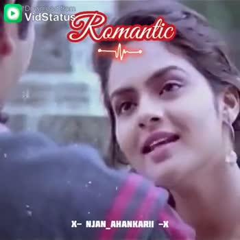 lalettan.💪 - Download from Romantic ماله X - NJAN AHANKARII - X Download from D ' Romantic X - NJAN _ AHANKARII - X - ShareChat