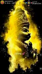ಕಡೆಯ ಕಾರ್ತಿಕ ಸೋಮವಾರ - ಜ ಪೋಸ್ಟ್ ಮಾಡಿದವರು : bain @ _ darling _ editing Posted On : Sharechat Darling . . - watan ಪೋಸ್ಟ್ ಮಾಡಿದವರು : @ _ darling _ editing Posted On : ShareChat Darling . . - ShareChat