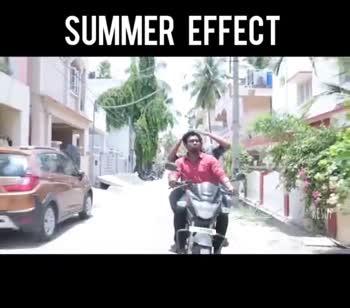 😂 என் கலக்கல் காமெடி - SUMMER EFFECT ONLY SOLUTION - ShareChat
