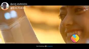 ಕರುನಾಡಿನ ಕನ್ನಡಿಗರು - ShareChat
