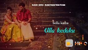 பாடல் வரிகள் - LOVE HITS JUNCTIONIYOUTUBE Cthayila - ShareChat