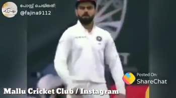 വേൾഡ് കപ്പ് ട്രോൾസ് - പോസ്റ്റ് ചെയ്തത് ; @ fajina9112 FOSKA 21 - 02 Mallu Cricket Club / Instagram Posted Sharechat ALLAWANO PATRIOTS : 160 - 5120 ) TON WALTON 10 ShareChat sana fajina9112 Ongo Follow - ShareChat
