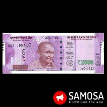 ગાંધી બાપુ - RESERVE BANK OF INDIA ror on ) で 2000 5CT 199410 om SAMOSA Download the app - ShareChat