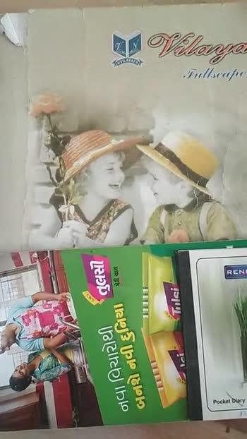 📚 નોટબુક અને ડાયરીના વિડિઓ - ShareChat