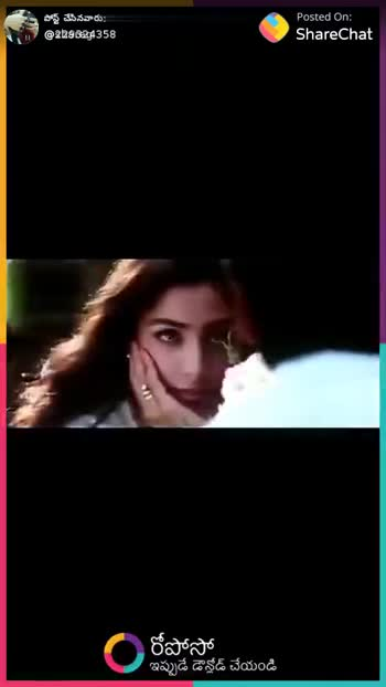 💖💖love song💖💖 - ShareChat