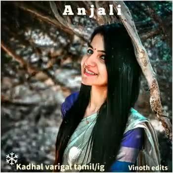 🎼 இசை புயல் ஏ. ஆர். ரகுமான் - Ania 18 * Kadhal varigal tamil / ig Vinoth edits Ania * * Kadhal varigat tamil / ig Vinoth edits - ShareChat