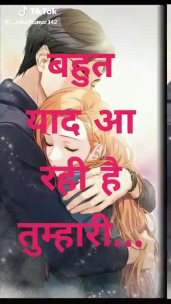 miss you💝💝💝💝 - ShareChat