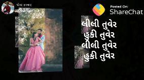 banna bapu - પોષ્ટ કરનાર : Joparhariya Posted On : Sharechat પોસ્ટ કરનાર : Joparhariya Posted On : ShareChat રેશમી રૂમાલ વાળા - ShareChat