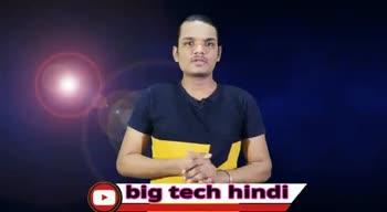 big tech hindi - ShareChat