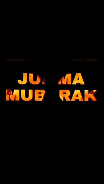 🕋जुमा मुबारक🕋 - JUMMA MUBARAK MUBAPAK - ShareChat
