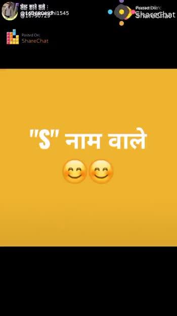 बीजेपी vs कांग्रेस - पोस्ट ङ्कने वाले : C2 @ 163689gihi1545 Posted on : n : Shareecklaat Share ! वो गुस्सा भी बहूत करते है । ShareChat शिवम् कुमार 163680487 मुझे ShareChat पर फॉलो करें । Follow - ShareChat