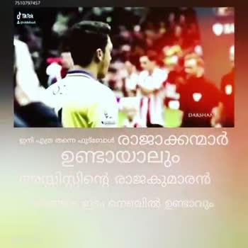 🇬🇧 English Premier League - ShareChat