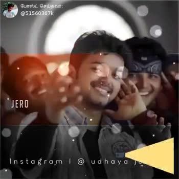 🤵விஜய் - போஸ்ட் செய்தவர் : @ 51560367k JERO Instagram @ udha ya come ShareChat K 51560367k I am waiting oop Follow - ShareChat