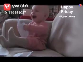 👶👦क्यूट बच्चे - ShareChat