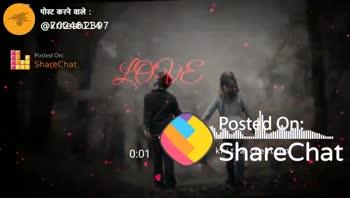 love feeling💏👈 - पोस्ट करने वाले : @ ROZ 456 LB47 Posted On : ShareChat LOVE posted On : 0 : 11 ShareChat पोस्ट करने वाले : @ K06 : 56 DB47 Google Play ShareChat ShareChat Posted On : 0 : 28 0 : 28 ShareChat - ShareChat
