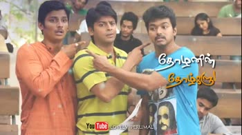 i love my friends - YouTube LOVELY PERUMAL 6 حام محاة 0 : 6 , 6 2018 , 6675 6 MONSTER YouTube LOVELY PERUMAL - ShareChat