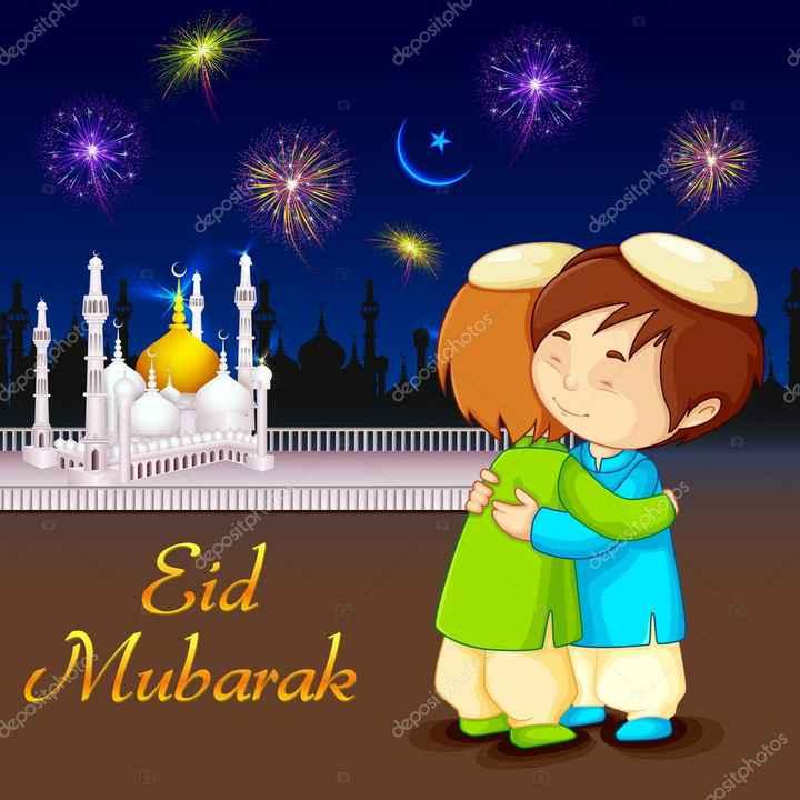 😘eid miladinnabi 😍 - depositphc depositphc depositphoto v - depodphoto depositohotos der occasitohops Eid Mubarak depo deposit positphotos - ShareChat