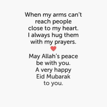 eid mubarak - When my arms can ' t reach people close to my heart . I always hug them with my prayers . May Allah ' s peace be with you . A very happy Eid Mubarak to you . - ShareChat