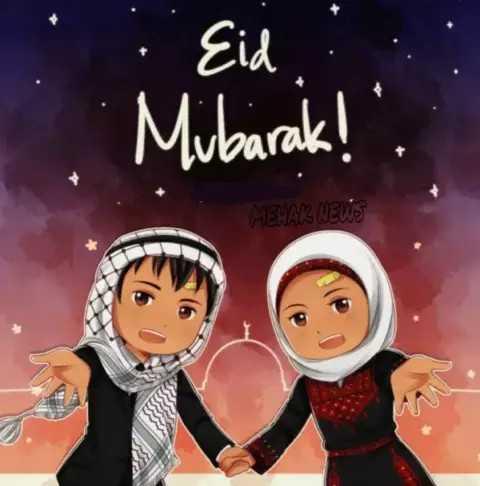 eid mubarak - : Eid , Mubarak ! . MEHAS NEVIS - ShareChat