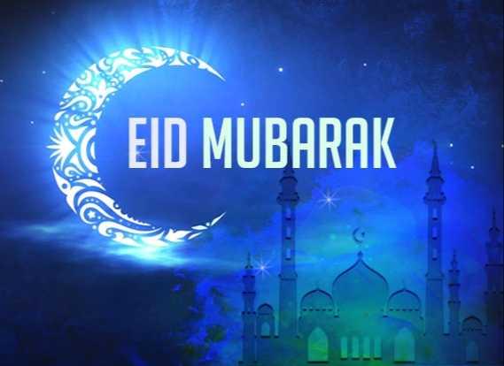 eid mubarak - EID MUBARAK - ShareChat