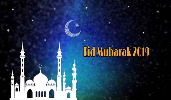 eid mubarak - Eid Mubarak 2019 ITITI 11111 IIIII - ShareChat