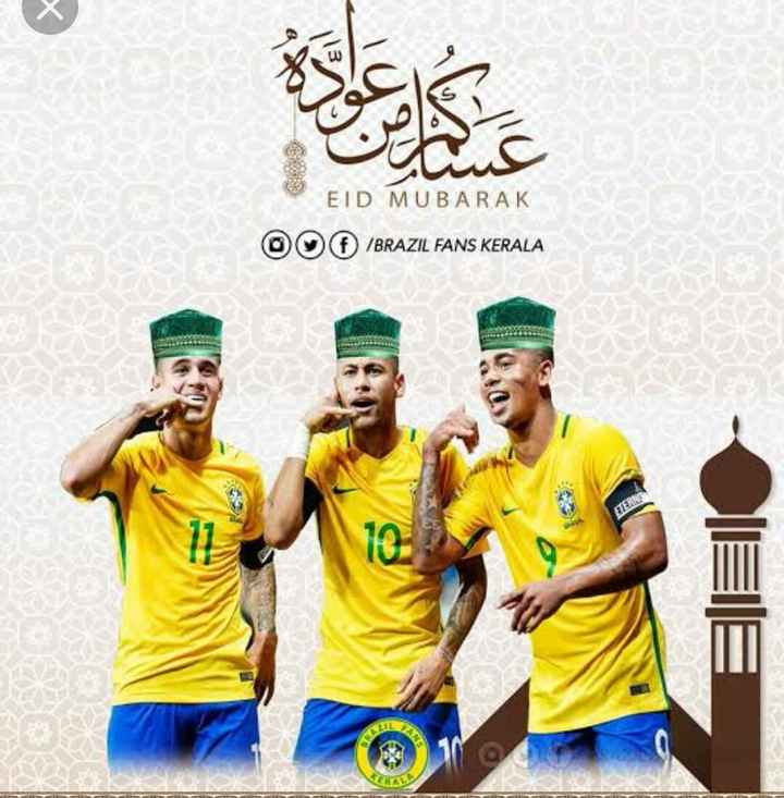 🌙🕋 eid mubarak 🕋🌙 - Bu EID MUBARAK / BRAZIL FANS KERALA O @ - ShareChat