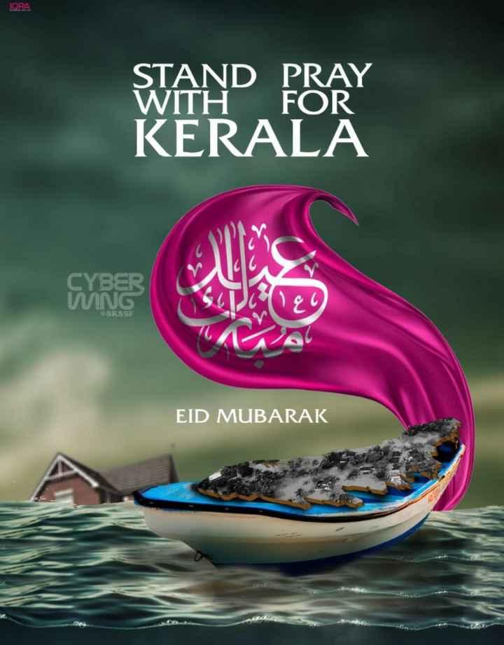 eid mubarak - ORA STAND PRAY WITH _ FOR KERALA ac CYBER WING SKSS EID MUBARAK - ShareChat