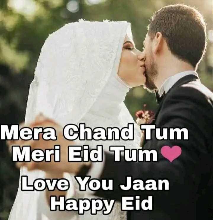 Eid Mubarak Images Alexdear Sharechat India S Own Indian Social Network