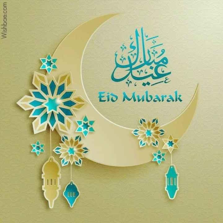 eid mubarak😘 - Wishbae . com Eid Mubarak LIE - ShareChat