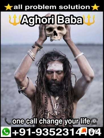 🎶emoji by joban gill 😘😘 - * all problem solution Aghori Baba Cone call change your life o + 91 - 9352314404 - ShareChat