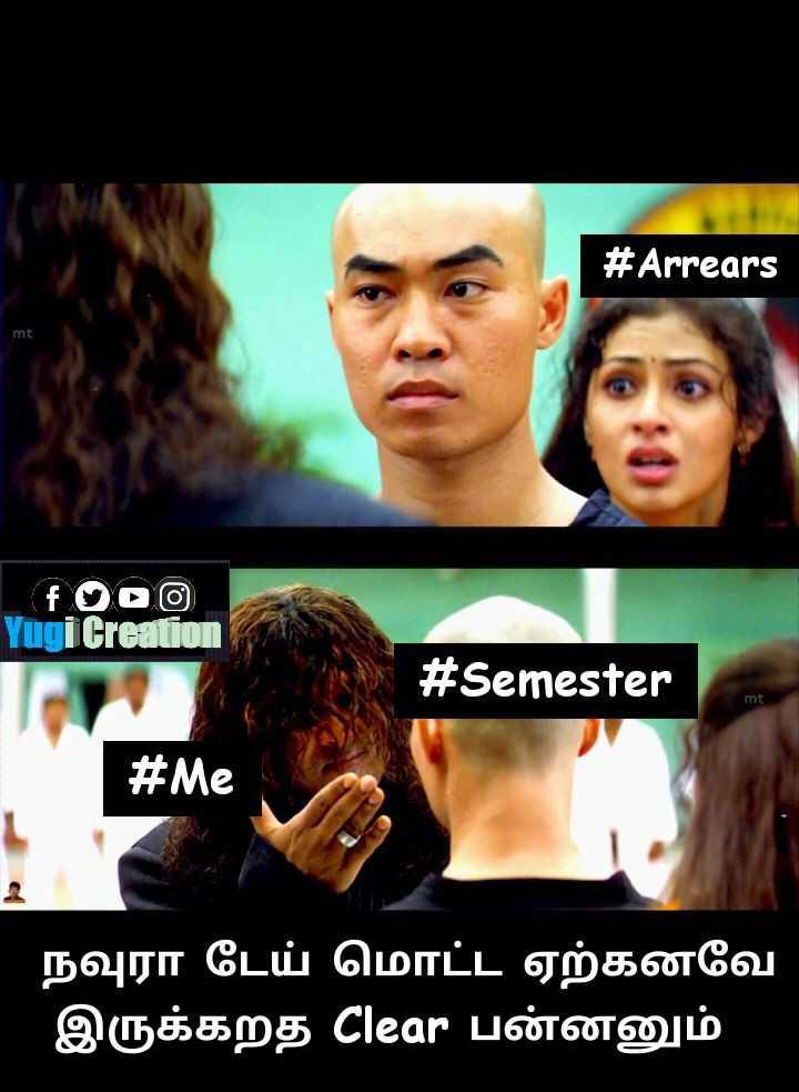 engineers - # Arrears mt ( f 009 ) Yugi Creation # Semester mt # Me நவுரா டேய் மொட்ட ஏற்கனவே இருக்கறத Clear பன்ன னும் - ShareChat