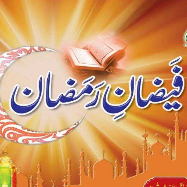 enjoy life - نان رمضان و - ShareChat