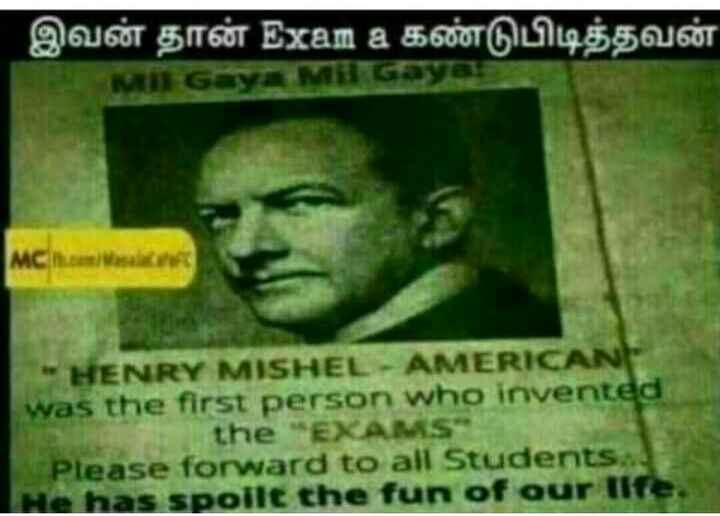 Download exam fear ShareChat Cam Videos Whatsapp Status Tamil