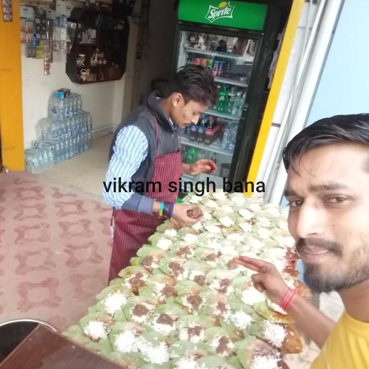 🎞 Gully Boy फ़िल्म बस 1 हफ़्ते में - Sprite vikram singh bana - ShareChat