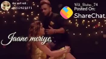 💏इश्क़-मोहब्बत - पोस्ट करने वाले : @ 212623371 wa _ Status _ 74 Posted On : ShareChat Tere baajan kautuigi me ShareChat priya 212623371 I love life Follow - ShareChat