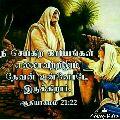 இயேசு கிறிஸ்து - 86160165606 www.christsquare.com ed - ShareChat