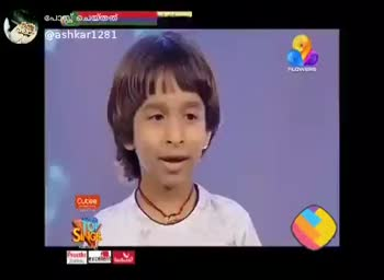 🎙 Top Singer Kids - ShareChat