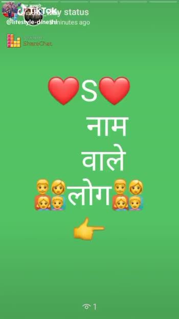 dr shilpa modi gulbarga - पोस्ट करणारे @ sachuu _ 2218 My sta 1 minute L Posted on : Shar उन ना l , रहता । @ lifestyle - dineshi ShareChat OSP O sachuu _ 2218 don ' t try to understand me completly , B ' coz if ud . Follow - ShareChat