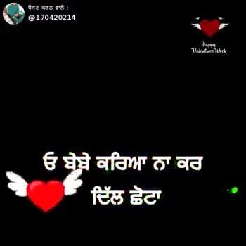 love you mom😘😘😘😘😘 - ਪੈਸਣ ਕਰਨ ਵਾਲ਼ੇ : @ 170420214 Posted Om ShareChat ਜੇ ਮੂਹਰੇ ਵਕਤਾਂ ਦੇ ਗੋਡੇ ਟੇਕ ਤੇ ShareChat lovely 170420214 ਸ਼ੇਅਰਚੈਟ ਦੇ ਨਾਲ ਬੱਲੇ ਬੱਲੇ Follow - ShareChat
