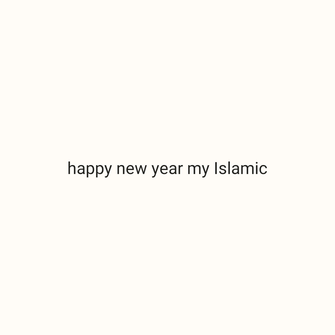 🌸🌸🌺happy new year🌺🌸🌸 - happy new year my Islamic - ShareChat