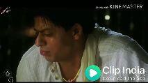 শুভ_দুপুর - Made with KINEMASTER India Download the app Et - ShareChat