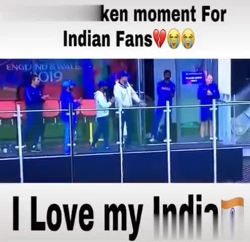 🏏 क्रिकेट - Heartbroken moment For Indian Fans 2019 I Love my India . Heartbroken moment For Indian Fans I Love my India . - ShareChat