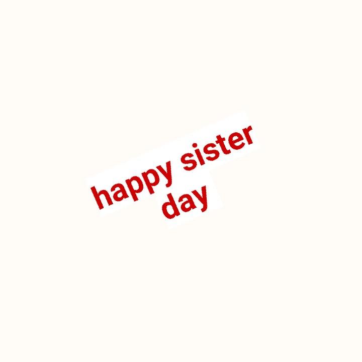 🎤 मेरे सपने - happy sister day - ShareChat