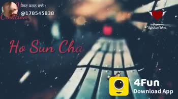 😭  ਦੁਖੀ ਹਿਰਦਾ - THz ado : @ 178545838 wution Main Lakh Tw Marco 4Fun Download App ShareChat Chahal Jatti 178545838 MissKaur Follow - ShareChat