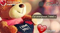 👨❤️💋👨 காதல் ஜோடி👨❤️💋👨 - போஸ்ட் செய்தவர் @ ats Posted On : ShareChat For Every Day , I Miss U I love you ! DO LovelyVml போஸ்ட் செய்தவர் : @ ahagonB Posted On : ShareChat Forever , I love You . . I love you ! LovelyVml - ShareChat