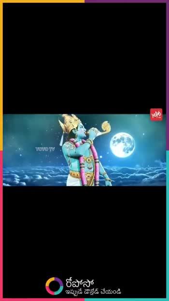 💐నందమూరి బాలకృష్ణ పుట్టినరోజు💐 - yoy ; రీపోసో ఇప్పుడే డౌన్లోడ్ చేయండి ROPOSO India ' s no . 1 video app Download now : Anisha Reddy - @ anisbasada - ShareChat
