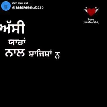 👬 ਯਾਰੀ ਦੋਸਤੀ ਵਾਲੇ ਸਟੇਟਸ - ਪੈਸਣ ਕਰਨ ਵਾਲ਼ੇ : @ HRanikbahal2160 ਗੂ ਟੇਡੀ ਚਾਕਣੀ ShareChat jashanchahal jashanchahal2160 ਸ਼ੇਅਰਚੈਟ ਦੇ ਨਾਲ ਬੱਲੇ ਬੱਲੇ Follow - ShareChat