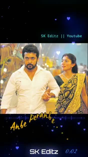 💕 காதல் ஸ்டேட்டஸ் - SK Editz     Youtube Uravey Nam Uraven Oru Anuvin D SK Editz V9 : 14 SK Editz     Youtube Pothumo SK Editz * 0 : 34 - ShareChat